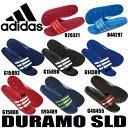 デュラモ SLD【adidas】アディダス サンダル 15S...