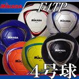 『決算大放出!!』サッカーボール 4號球【Mikasa】ミカサ サッカーボール(F4TP)