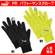 PR パフォーマンスグローブ【PUMA】プーマ ●マルチスポーツ 手袋(041181)*55