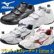 フランチャイズトレーナー F Edition Jr【MIZUNO】 ミズノ ジュニア野球トレーニングシューズ 14SS(11GT1441)*40