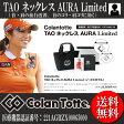 <先行予約受付中!>コラントッテ TAO ネックレス AURA Limited (イ・ボミモデル)【Colantotte】コラントッテ アクセサリー(ahaaa01)(発送は7月下旬頃の予定です)*00