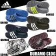 デュラモ クロッグ【adidas】アディダス サンダル(DURAMO CLOG)*30