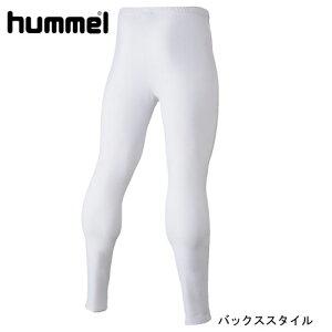 ジュニアあったかインナータイツ【hummel】ヒュンメル●JRサッカーインナーパンツ(HJP6021)