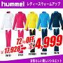 レディースウォームアップジャケット・パンツ上下セット【hummel】ヒュンメル●ウェアトレーニング(HLT2001HLT3001)