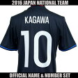 adidas サッカー 日本代表 ホームオフィシャル ネーム ナンバーSET マーク加工japan-h-no(ユニフォームと一緒にご注文下さい。)*00