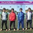 ウインドブレーカースーツ【penalty】ペナルティー●ウェア(po2408)*69