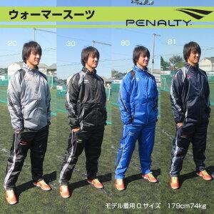 ウォーマースーツウインドブレーカー●【penalty】ペナルティーウェア(po3417)