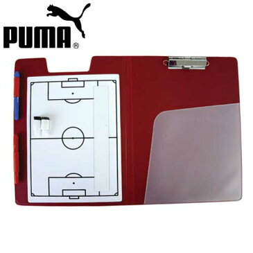 サッカー作戦ボード【PUMA】プーマ サッカー/施設備品/作戦板 13SS(052494-01)*28