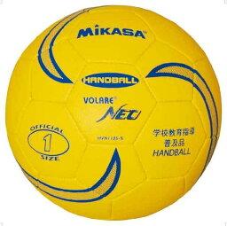 ハンド1号 縫いソフトタイプ【MIKASA】ミカサハントドッチ11FW mikasa(HVN110SB)*20