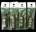 黒タモストラップ【MIZUNO】ミズノ野球アクセサリー(2zv30509)