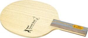 【30%OFF】佳純ベーシックST【Nittaku】ニッタクシェークハンド卓球ラケット(NE6838)<発送...