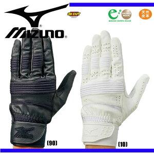 手袋(右手:左打者用)【片手用】【MIZUNO】ミズノ野球手袋バッティンググラブ13ss(2EG077)<@m-t>