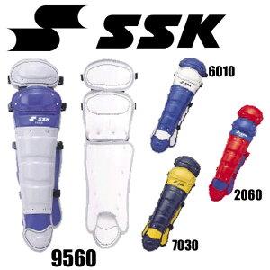 軟式用レガーツ【SSK】エスエスケイ特価キャッチャーズ軟式用13ss(L2905)<お取り寄せ商品の為、発送に2〜5日掛かります。>