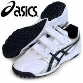 ビーミングラスターTR【asics】アシックス 野球トレーニングシューズ14SS(SFT142-0150)*31