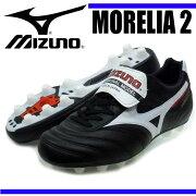 モレリア サッカー スパイク