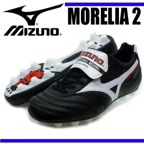 モレリア 2ミズノ ● サッカースパイク(12kp-20201)*45