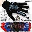 オリジナル ニットグローブ【DIADORA】ディアドラ&キムスポコラボ ニットグローブ 手袋 13FW(FA3662K)*00