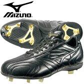 レジェンドルーキー【MIZUNO】 ミズノ 野球スパイク15ss(2km-33200)*46