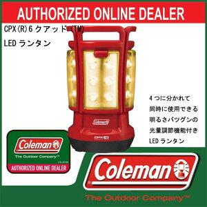 CPX(R)6クアッド(TM)LEDランタン【Coleman】コールマンアウトドアライト(2000013183)<発送に2〜5日掛かる場合が御座います。>