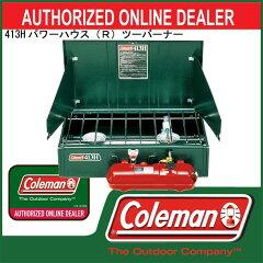【送料無料】413Hパワーハウス(R)ツーバーナー【coleman】コールマン アウトドア バーナー 1...
