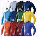 バイオギアシャツ ドライアクセル ハイネック長袖シャツ【MIZUNO】ミズノ インナーシャツ(A60BS-350)*31