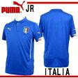 イタリア代表 キッズSSホームシャツ レプリカ【PUMA】プーマ ●ジュニアレプリカシャツ ユニホーム 14SS(744294-01)*77