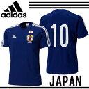 【送料無料】日本代表 JFA ホームレプリカTシャツ No10【adidas】アディダス サッカー日本代表...
