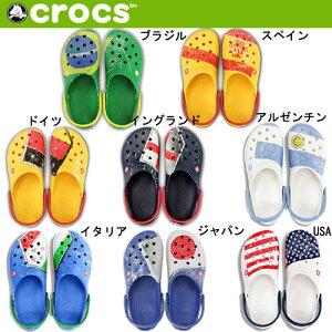 ワールドフラッグシリーズクロックバンド サンダル【crocs】ックロックス サンダル ワールドフ...