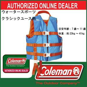 【特別価格】ウォータースポーツ クラシックユース用【coleman】コールマン アウトドア 子供用 ...