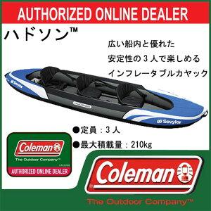 【送料無料】【特別価格】ハドソン【coleman】コールマン アウトドア カヤック 14SS(200001689...