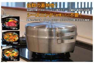 ステンレスダッチオーブン10インチデュアル【SOTO】ソトアウトドアダッチオーブン新富士バーナー