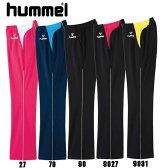 レディースウォームアップパンツ 【hummel】ヒュンメル ●ウェア(hlt3001)*76