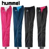 レディースウインドパンツ 【hummel】ヒュンメル ●ウェア (hlw3001)*79