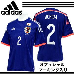 【2 内田篤人】日本代表 2014 ホーム レプリカジャージ S/S【adidas】アディダス レプリカ ユニフォーム 13FW(AD654-UCHIDA2)※0