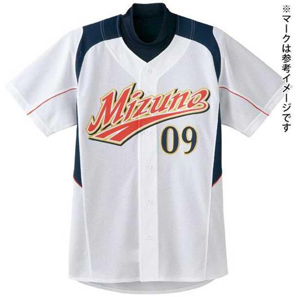 ナショナルチームモデルシャツ(野球)(01ホワイト×ネイビー×レッドパイピング)【MIZUNO】ミズノ野球 ウエア ユニフォームシャツ(52MW08301)*25