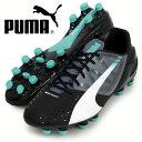 【送料無料】エヴォスピード 1.3 HG【PUMA】プーマ  サッカースパイク 14FW(103098-02)※10