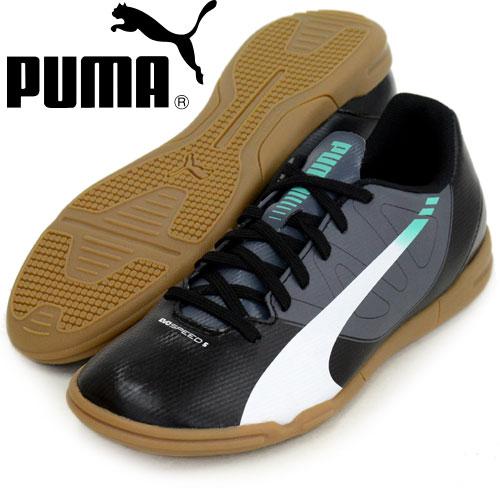 7a84337ea4d puma evospeed 5.3 cheap   OFF35% Discounted