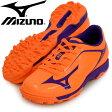 バサラ 003 Jr AS【MIZUNO】ミズノ サッカー ● ジュニアトレーニングシューズ 15SS(P1GE156568)*60