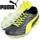 【送料無料】パラメヒコ ライト 15 HG SP【PUMA】プーマ サッカースパイク 15SS(103601-01)<...