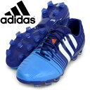 【送料無料】ナイトロチャージ1.0 -JFA HG【adidas】アディダス ● サッカースパイク 15SS(B44...