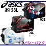 エナメルバッグバレーボールグラフィックプリントシリーズ【asics】アシックス●バレーバッグ(EBV111)<★別倉庫※60>