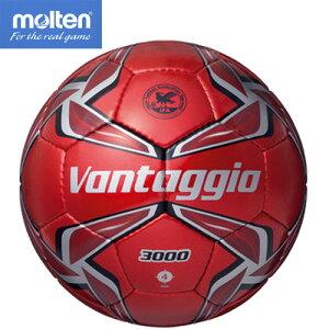 ヴァンタッジオ3000【molten】サッカーボール4号球JFA検定球15SS(F4V3000)