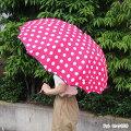 強風で反り返っても大丈夫!【耐風傘】大人女子向け♪可愛い柄の傘はありませんか?