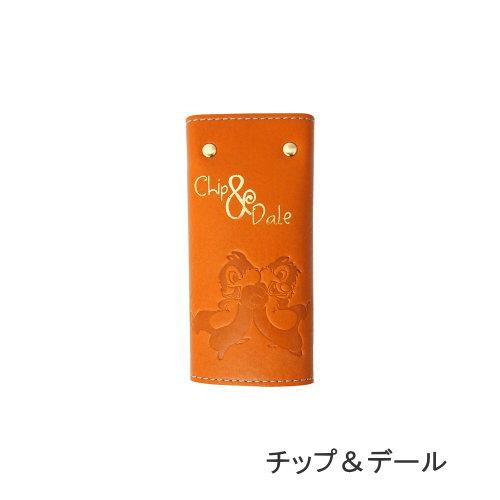 キーホルダー・キーケース, キーケース  CD-02 5