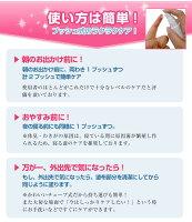 ラポマインLapomine24g消臭クリームデオドラントワキ・体臭医薬部外品無添加日本製送料無料