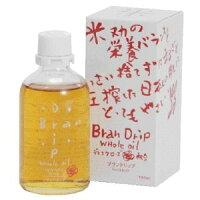 ブラン−ドリップBran-drip100ml米ぬかスキンオイルにダマスクローズの香油を配合【送料無料】