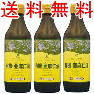 """Great 3 piece set • increased! Price freeze! Flax oil 340 ml sugita Kaoru I also loved! """"エココロ"""" also introduced! Ease intakes of Omega-3 fatty acids tend to lack! A new science"""