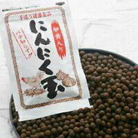 """Popular by word of mouth! And why """"garlic ball honpo' garlic ball 9 out of 10 people! The domestic peace of mind! Fukuoka prefectural YaME-produced garlic using garlic ball 60 grain shipment, Bill pulled non-party tradition garlic egg yolk lert! auk"""