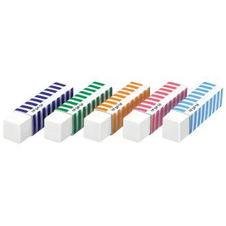 Eraser < Repente > F-VPX101