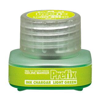 Prefix replacement ink light green PMR-L10G